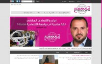 ALWAKALA ECONOMIC NEWS