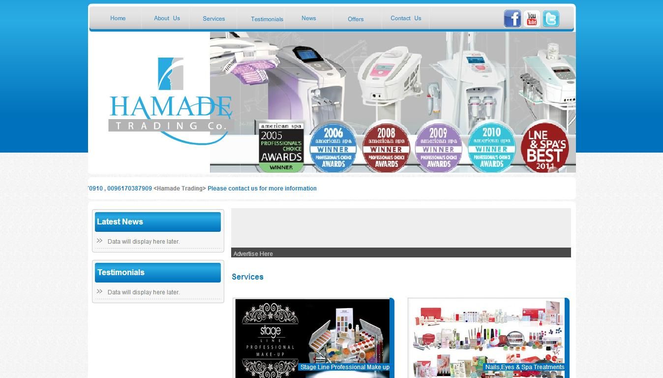 Our Portfolio: HAMADE TRADING - hosting in lebanon, EARLYHOST, hosting, software and web